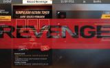 Event Blood Revenge Free Fire dan Dapatkan Skin Senjata Permanen Secara Gratis